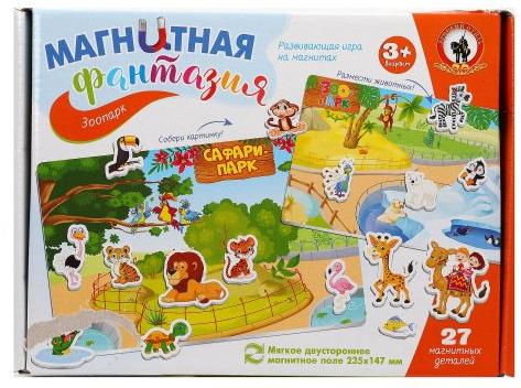Магнитная игра Русский Стиль развивающая Зоопарк развивающая игра rico домино зоопарк
