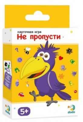 Настольная игра Dodo карточная Не пропусти dodo настольная игра мемо dodo ягодки 24 фишки