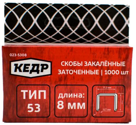 Фото - Скобы для степлера МЕТА 8 мм 1000 шт скобы для степлера staff 10 1000 шт