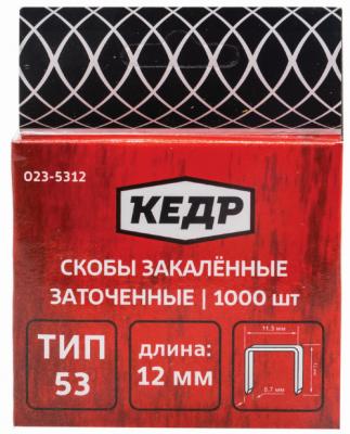 Фото - Скобы для степлера МЕТА 12 мм 1000 шт скобы для степлера staff 10 1000 шт