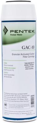 Картридж Pentek GAC-10 картридж pentek cc 10