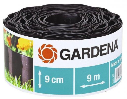 Бордюр Gardena 00530-20.000.00 розы в букетиках фуксия 11 00530 10