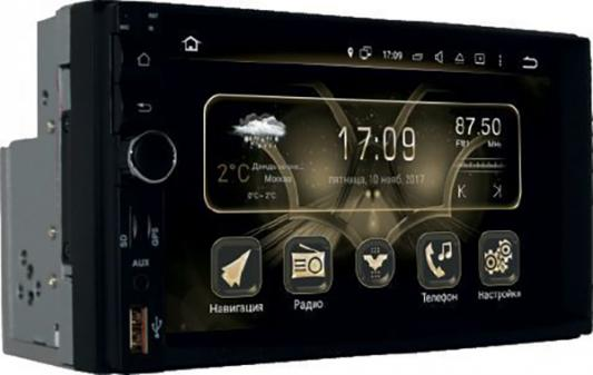 Автомагнитола Phantom DV-7033 2DIN 4x45Вт ПО:Navitel автомагнитола phantom dv 7033 usb sd