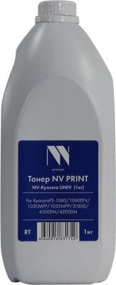 Тонер NV-Print NV- Kyocera UNIV черный (black) 1кг для Kyocera FS- 1110/1024MFP/1124MFP/FS-1040/1020MFP/1120MFP