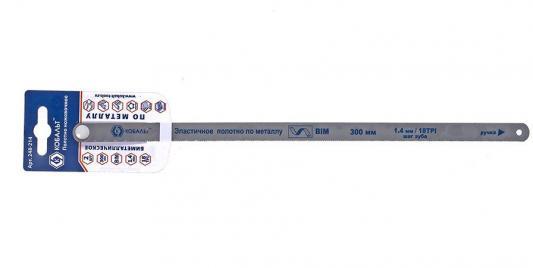 Полотна ножовочные по мет. КОБАЛЬТ 248-214 300мм эластичные шаг 1.4мм/18TPI BIM (2 шт) блистер цена