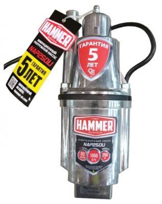 Насос вибрационный Hammer NAP250U(16) 250Вт 1050л/ч высота 80м кабель 16м верхний забор воды недорго, оригинальная цена