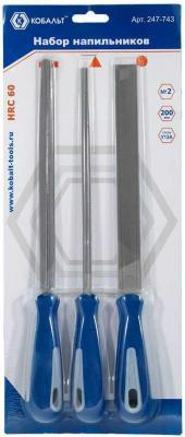 Набор напильников КОБАЛЬТ 247-743 двухкомпонентная рукоятка, № 2, 200 мм. 3 шт. блистер набор напильников 200 мм 3шт двухкомпонентная рукоятка барс