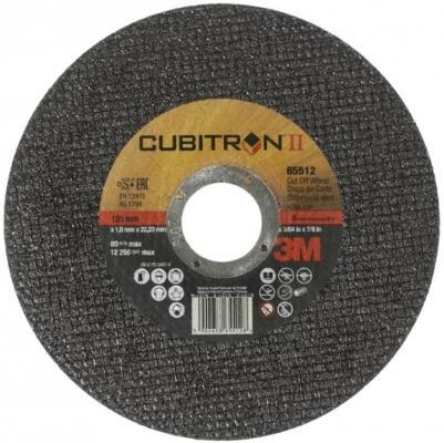 купить Круг отрезной 3M Cubitron II 125 мм х 1 мм х 22 мм, 65512 дешево