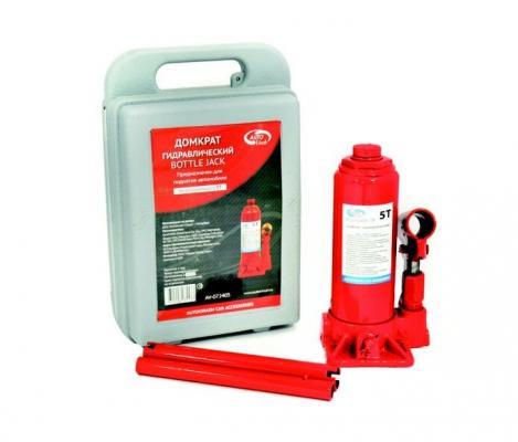 Домкрат AUTOVIRAZH AV-072405 гидравлический 5 т бутылочный в кейсе красный домкрат autovirazh av 076002 2т