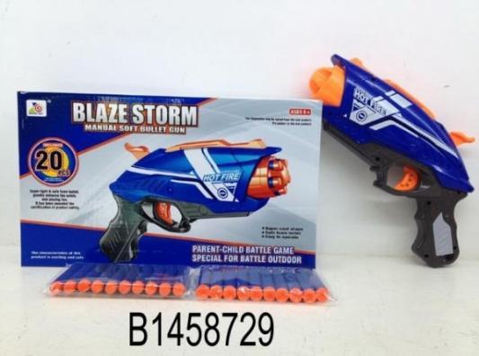Пистолет Shantou Blaze Storm бластер для девочки findustoys blaze storm fd 08 015 белый черный розовый