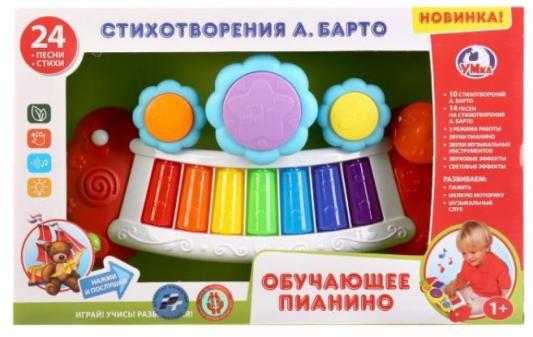 Обучающее пианино УМКА Обучающее пианино