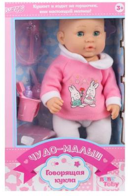 Кукла Наша Игрушка Пупс 35 см говорящая пьющая писающая