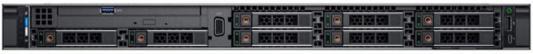 PowerEdge R640 (2)*Silver4110 (2.1GHz, 8C), No Memory, No HDD (up to 8x2.5), PERC H730P/2GB mini, Riser 2LP, Broadcom 5720 QP 1Gb LOM, iDRAC9 Enterprise, RPS (2)*750W, Bezel w/o QuickSync, ReadyRails with CMA, 3Y ProSupport NBD адаптер dell broadcom 5720 qp 1gb network daughter card 540 11146