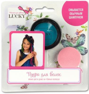 Купить Lukky пудра для волос, в наборе со спонжем, цвет: голубой, на блистере, масса 3, 5 г., для девочки, Декоративная косметика