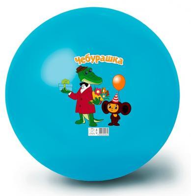 Мяч ЯиГрушка Чебурашка голубой ПВХ