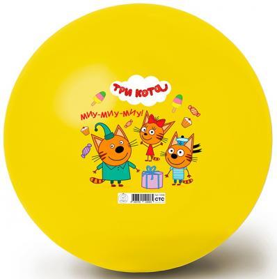 Купить Мяч 32 см Три кота-2, ЯиГрушка, желтый, унисекс, Мячи и животные прыгуны