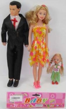 Купить Набор кукол Shantou B637024 29 см, пластмасса, текстиль, Классические куклы и пупсы