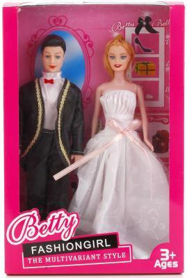 Купить Набор кукол Shantou CX01-2, пластмасса, текстиль, Классические куклы и пупсы