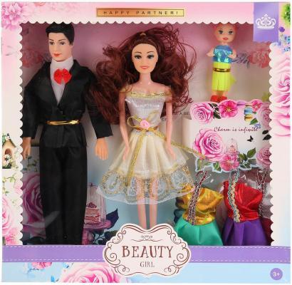 Купить Набор кукол Shantou YX1012A 29 см, пластмасса, текстиль, Классические куклы и пупсы