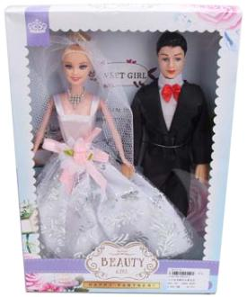 Купить Набор кукол Shantou YX1011, пластмасса, Классические куклы и пупсы