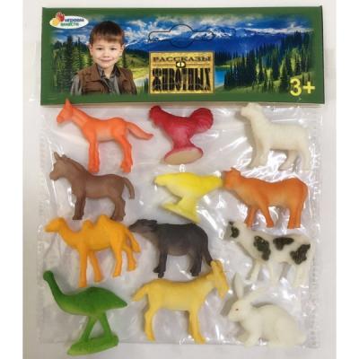 Набор фигурок ИГРАЕМ ВМЕСТЕ Домашние животные набор фигурок dress it up домашние животные 12 шт 7702161