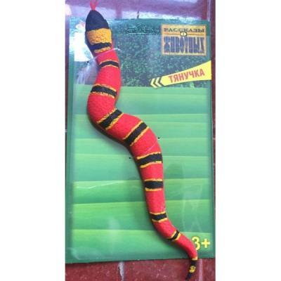 Игрушка ИГРАЕМ ВМЕСТЕ Королевская змея