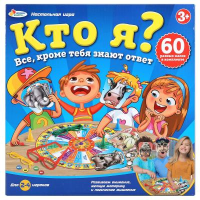 Настольная игра ИГРАЕМ ВМЕСТЕ развивающая Кто я? развивающие и обучающие играем вместе игра настольная играем вместе кто первый