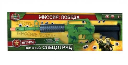 Автомат ИГРАЕМ ВМЕСТЕ зеленый черный
