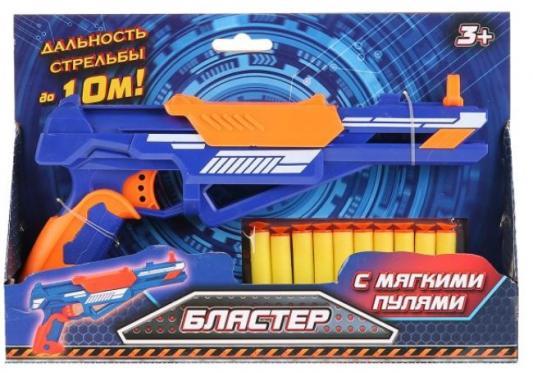 Бластер ИГРАЕМ ВМЕСТЕ Бластер с мягкими пулями на присосках оранжевый синий стоимость