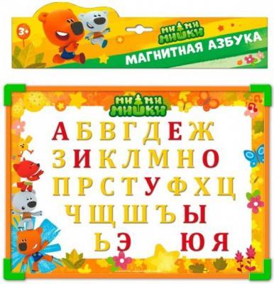 """Доска магнитная Играем Вместе """"Ми-ми-мишки"""" стоимость"""