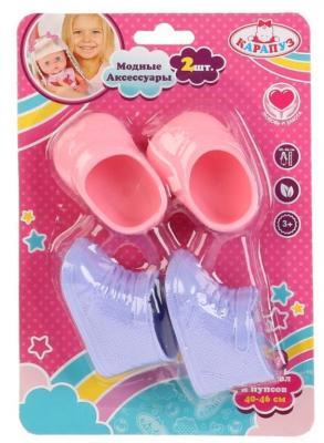 Аксессуары для куклы КАРАПУЗ Аксессуары для куклы карапуз комплект одежды для куклы курточка и брючки цвет розовый