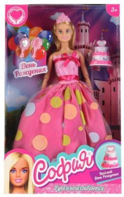 Кукла КАРАПУЗ Кукла «София» 29 см шарнирная куклы lisa jane кукла шарнирная света 28 см