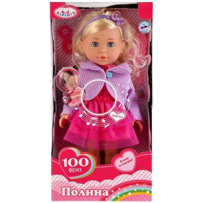Кукла КАРАПУЗ Полина 40 см поющая говорящая