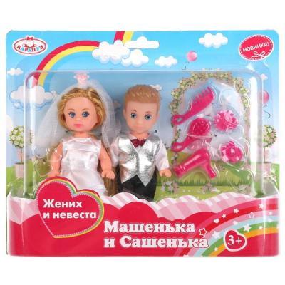 Набор из 2-х кукол Карапуз 12см, Машенька и Сашенька, жених и невеста на блистере в кор.2*36наб кукла карапуз машенька 12см в модной одежде в русс кор в кор 2 144шт