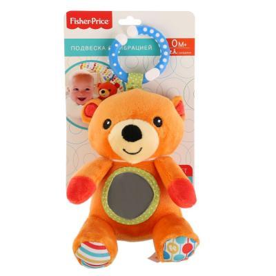 Купить Интерактивная игрушка УМКА Мишка с рождения, разноцветный, н/д, унисекс, Игрушки-подвески