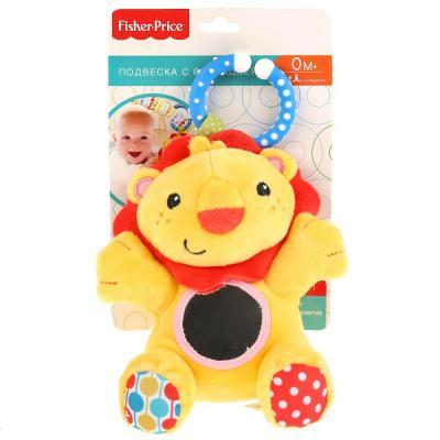 Купить Интерактивная игрушка УМКА Лев с рождения, разноцветный, н/д, унисекс, Игрушки-подвески