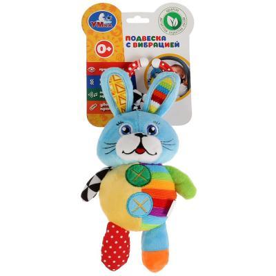 Купить Интерактивная игрушка УМКА Зайка с рождения, разноцветный, текстиль, пластик, унисекс, Игрушки-подвески