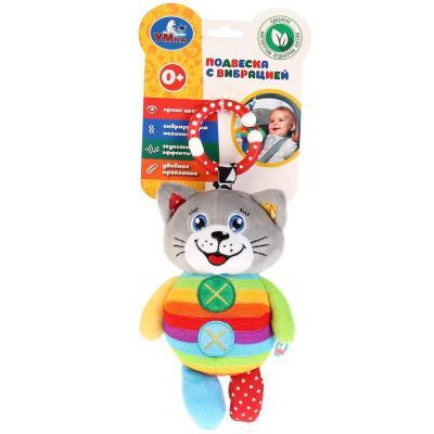 Купить Интерактивная игрушка УМКА Подвеска с рождения, разноцветный, н/д, унисекс, Игрушки-подвески