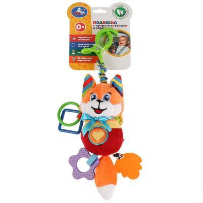 Купить Интерактивная игрушка УМКА Лисичка с рождения, разноцветный, текстиль, пластик, унисекс, Игрушки-подвески