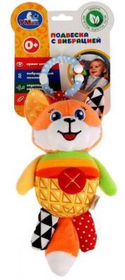 Купить Интерактивная игрушка УМКА Лисёнок с рождения, разноцветный, текстиль, унисекс, Игрушки-подвески