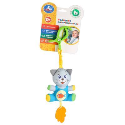 Купить Интерактивная игрушка УМКА Котик с рождения, разноцветный, 30 см, пластмасса, металл, текстиль, унисекс, Игрушки-подвески