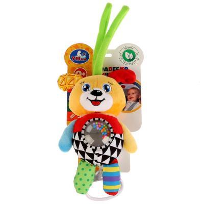 Купить Интерактивная игрушка УМКА Щенок с рождения, разноцветный, текстиль, пластик, унисекс, Игрушки-подвески