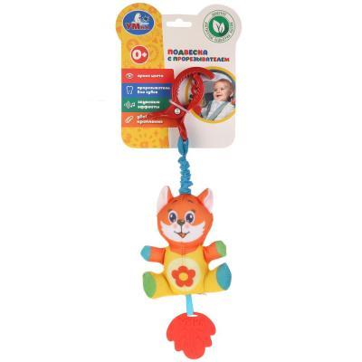 Купить Интерактивная игрушка УМКА Лисёнок с рождения, разноцветный, 30 см, пластмасса, металл, текстиль, унисекс, Игрушки-подвески