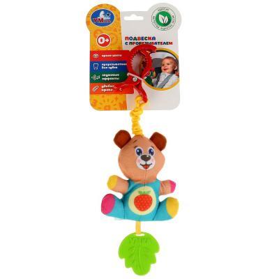 Купить Интерактивная игрушка УМКА Мишка с рождения, разноцветный, 30 см, текстиль, пластик, унисекс, Игрушки-подвески