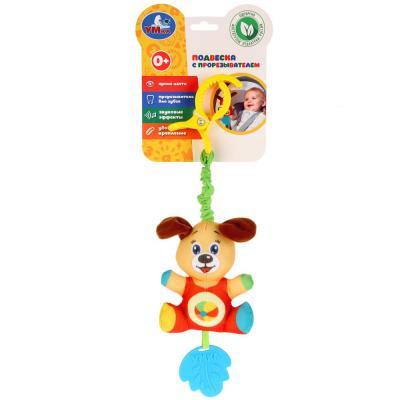 Купить Интерактивная игрушка УМКА Собачка с рождения, разноцветный, 30 см, пластмасса, металл, текстиль, унисекс, Игрушки-подвески