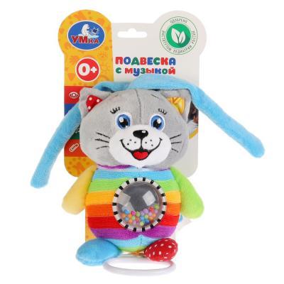 Купить Интерактивная игрушка УМКА Котёнок с рождения, Игрушки-подвески