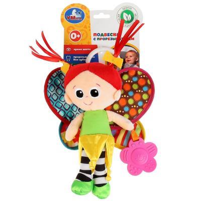Купить Интерактивная игрушка УМКА Фея с рождения, Игрушки-подвески