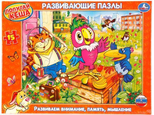 Купить Пазл УМКА Попугай Кеша 15 элементов, Пазлы для малышей