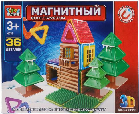 Купить Магнитный конструктор Город мастеров Зимний домик 36 элементов, Пластмассовые конструкторы