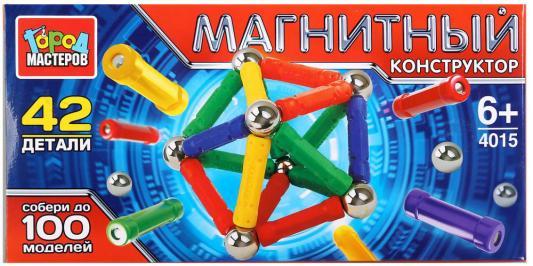 Магнитный конструктор Город мастеров Палочки и шарики 42 элемента конструктор магнитный город мастеров грузовик 261709